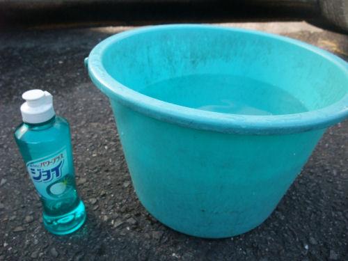 洗車・食器洗剤