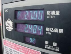 ハイエース・レジアスエース・軽油・燃費
