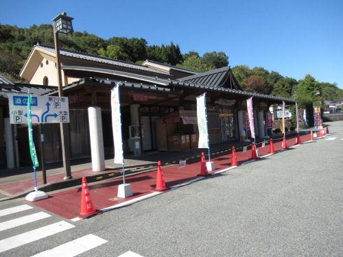 道の駅宿場町ひらふく