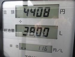 ハイエース・レジアスエース・燃費・軽油