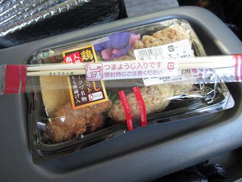 昼食・ランチ・弁当