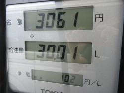 ハイエース・レジアスエース・燃費・軽油 ・ディーゼル